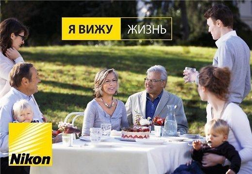 ����� Nikon � ��������